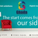 Ghada for advertising 1
